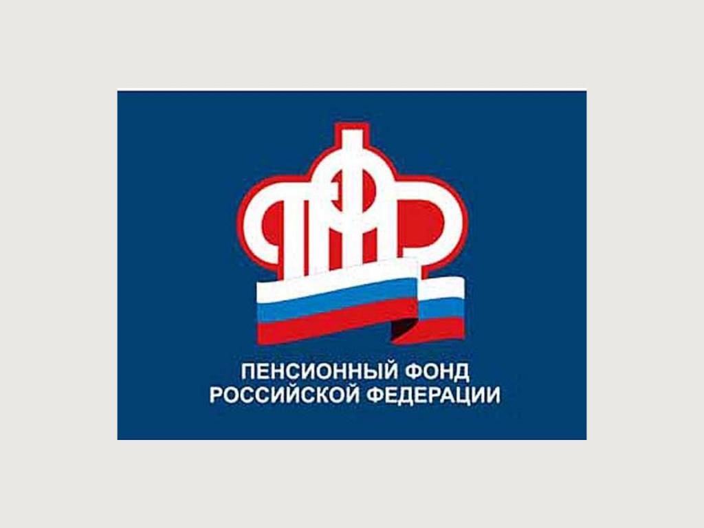 Социальные пенсии саратовцев вырастут на 6,1%